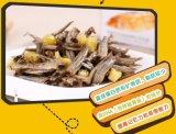 雲南特產休閒食品300g山椒海魚仔魚幹特產