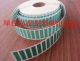 冲型模切高温绿色胶垫