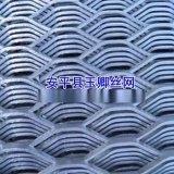 船厂工作平台钢板网,金属扩张网,热镀锌钢板网
