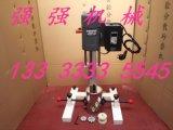 秦皇岛强强机械供应550W实验室分散机变频分散机小型分散机