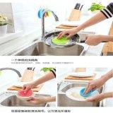 厂家热销 厨房硅胶洗碗刷 不粘锅刷 圆形洗碗刷 水果刷