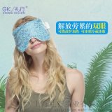 睡眠眼罩,冷热敷瑜伽眼罩,100%桑蚕丝