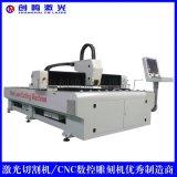 金属激光切割机 光纤激光切割机 切割机