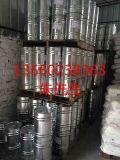 环氧树脂128(0164E),环氧稀释剂,环氧固化剂.榕晟化工是巴陵石化代理