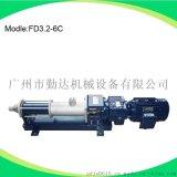 FD3.2-6C陶瓷釉料输送螺杆泵