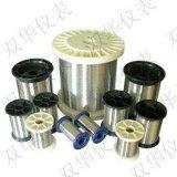 Cr20Ni80镍铬合金/电阻丝/电炉丝/电热丝