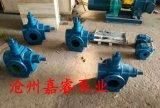 供应YCB圆弧齿轮泵 圆弧齿轮泵批发