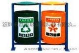 深圳塑料垃圾桶,深圳市鑫泰玻璃钢科技有限公司