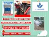 广西贵港这里有嘉蓝素车用尿素生产厂家
