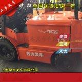 二手合力电瓶叉车价格转让 1.5吨电动叉车 二手侧移叉车供应