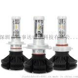LED汽车前大灯X3系列 50W H1 H4 H7 H8/H9/H11 9005 9006 9004 9007
