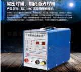冷焊机价格_生造机电SZ-1800