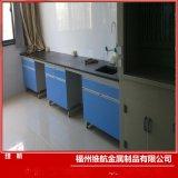 供应通用实验室家具/中学实验室家具/理化生实验家具