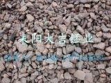 大量供应钢铁厂清洗炉瘤用优质洗炉锰矿水分杂质少