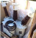 35KV户外高压电力计量箱,JLS-35油式计量箱价格,图片,厂家
