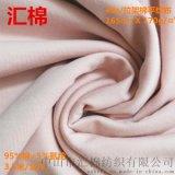 40s/1精梳棉氨纶汗布,拉架棉平纹布