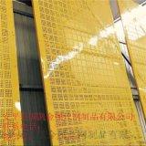 建築施工週邊提升架      施工週邊防護網    週邊防護網