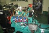 厂家直销40kw天然气发电机燃气发电机组康明斯全铜无刷发电机