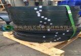 S50C-CSP弹簧钢带材