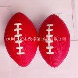 PU发泡异形橄榄球 大红鲜艳玩具球 异形发泡玩具