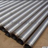 优质不锈钢过滤筛管 V型绕丝筛管 专业生产筛管厂家 大量供应