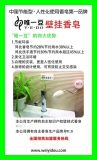 张家口玉启幼儿园酒店壁挂香皂