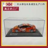 仿真汽车模型 汽车模型厂家 汽车模型加工定制 DHL赛车