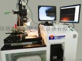 深圳不锈钢精密激光焊接加工机设备