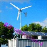 风光互补供电系统领航者尚能供应太阳能系统500w小型风力发电机