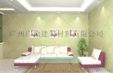 【中涂仕】硅藻泥价格|绿色环保家居——硅藻泥墙面