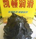 高温二硫化钼极压润滑脂