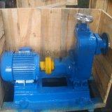 光明50ZX20-30铸铁自吸泵