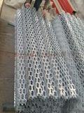 喷涂外墙装饰冲孔板折弯穿孔铝板定做