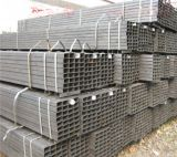 方管 镀锌方管 长沙厂家直销 价格优惠 大量供应