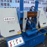 郑州钢筋切削锯床 GB4235卧式带锯床厂家 现货供应