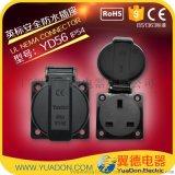 广东生产IP54英式防水插座 BS1363 英式工业插座