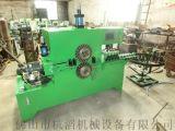 佛山固定式气动碰焊机 不锈钢线材碰焊机