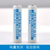 镍氢充电电池,泰臣3000毫安aa1.2V大容量充电电池7号