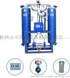 杭州山立微熱再生吸附式幹燥機