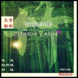 charm yarn、竹炭丝、竹炭短纤纱、竹炭面料、竹子碳化粉体制得环保健康纤维