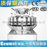 多功能包装设备 、电子组合秤、适用于片状/固体/颗粒