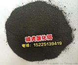 碱式氯化铝,碱式氯化铝高效速凝剂