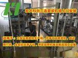 山东豆制品加工设备,豆制品加工生产设备,全自动豆制品设备,豆制品加工机械价格