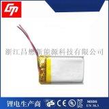 聚合物402540锂电池3.7v400mah行车记录仪,电动玩具锂电池