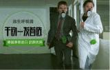 正品梅思安MSA 10038560E微型防毒气呼吸器梅思安微型逃生呼吸器