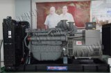 帕金斯发电机组,帕金斯柴油发电机