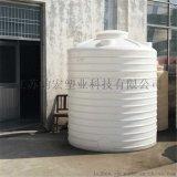 5吨塑料水箱 5立方尿素存储罐