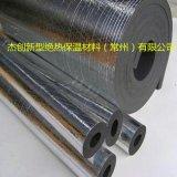 常州杰创贴铝箔橡塑板铝箔橡塑管