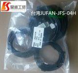 JUFAN感应开关JFS-04H