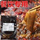 四川蜀县CHYZ00-450串串底料